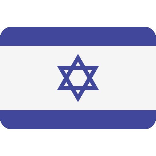 ทัวร์อิสราเอล