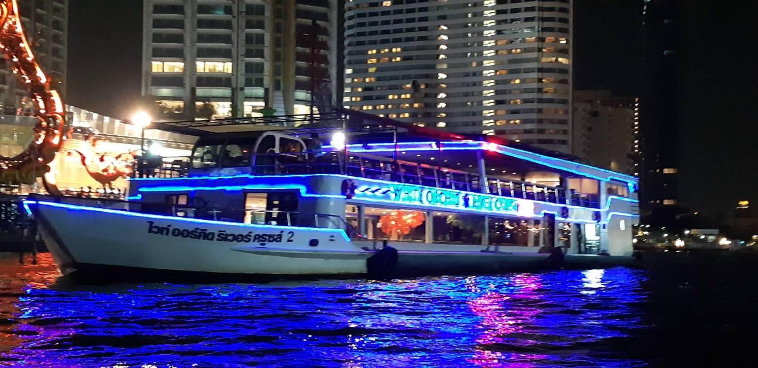 เรือ WHITE ORCHID PUB