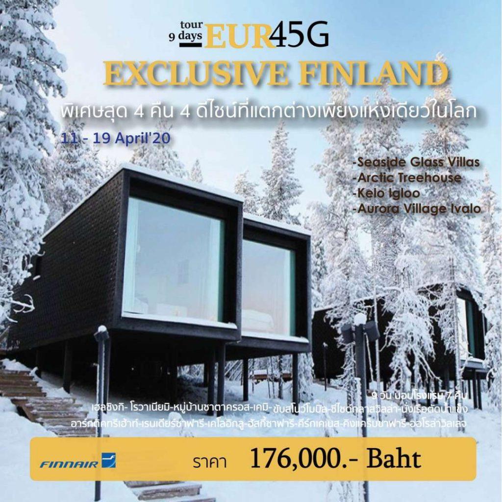 ID03-FIN-Exclusive Finland-EUR45G-97AY-APR-176-PE0214